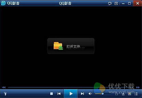 QQ影音电脑版 v3.9 936 - 截图1
