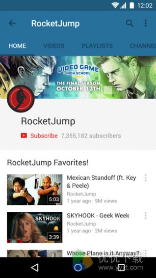 YouTube手机版 v11.47.57 - 截图1