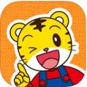 巧虎之家app苹果版 v3.12.0