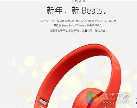 苹果中国优惠:买iPhone 7狂减2288元