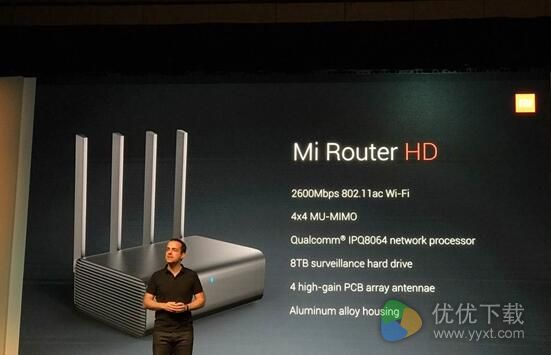 小米路由器HD在CES上首发亮相