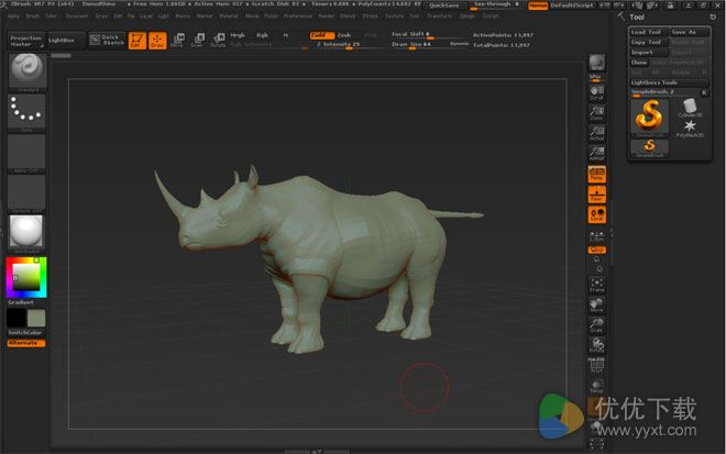 ZBrush三维数字雕刻绘画软件 v4.7.4.7 - 截图1