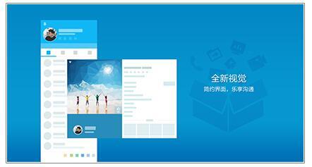 腾讯QQ8.9体验版发布了