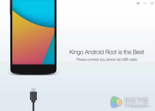 Kingo ROOT最新版 v1.5.0.2927 - 截图1