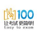 易100阅卷助手电脑版 v2.0.51.1225