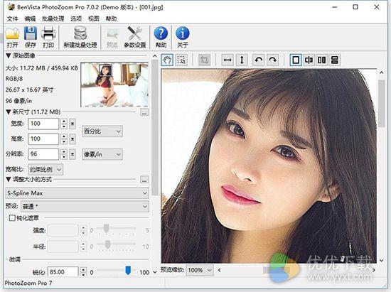 Photozoom中文注册版 v6.1.0 - 截图1