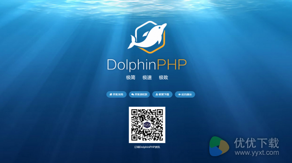 DolphinPHP1.0.0下载