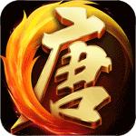 大唐无双安卓版 v1.0.2