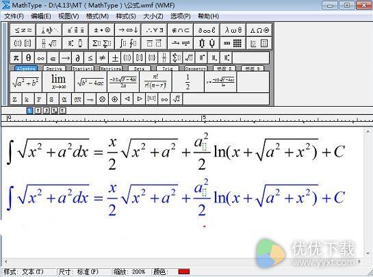 MathType官方版 v6.9 - 截图1