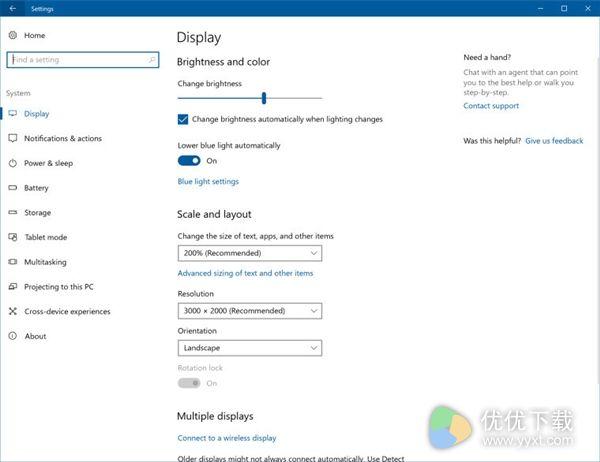 Windows 10低蓝光模式正式上线!