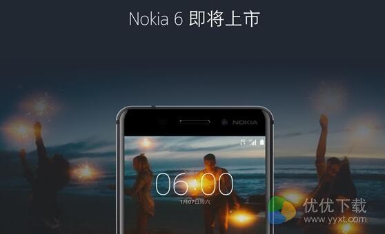 诺基亚Nokia6什么时候上市