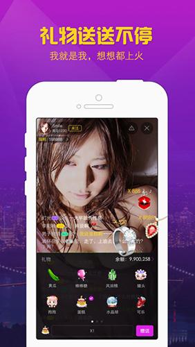 恋夜直播app苹果版 v1.1.1 - 截图1