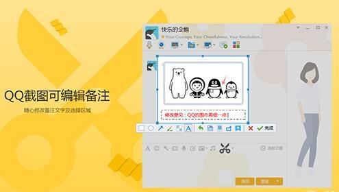 QQ消息不撤回版 v7.9.16621 - 截图1