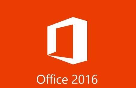 Office 2016 1612预览版