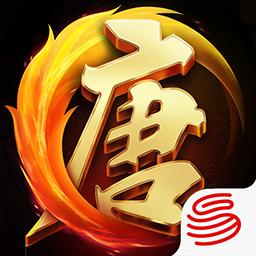 游戏蜂窝大唐无双手游辅助工具版 v2.6.5