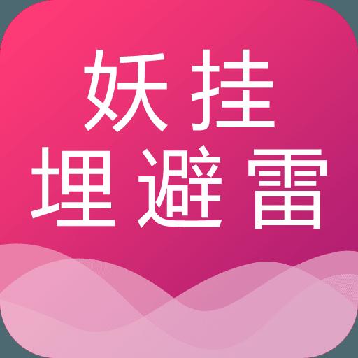 微信红包自动抢app安卓版 v1.1.7