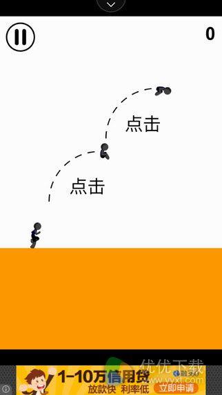 葫芦侠ios版  v1.1.1