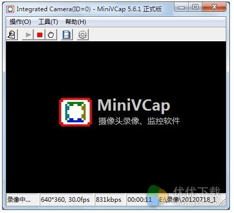 MiniVCap电脑版 v5.67 - 截图1