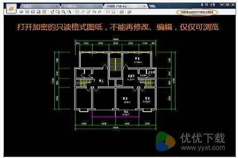 CAD迷你看图电脑版 v2017R1 - 截图1