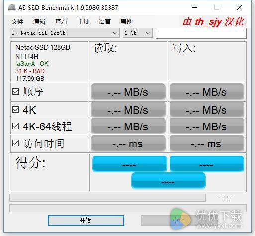 AS SSD Benchmark中文版 v1.9 - 截图1