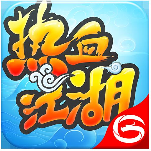 游戏蜂窝热血江湖手游辅助手机版 v2.6.9