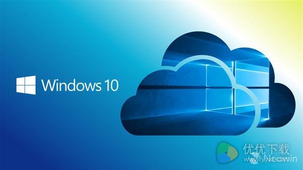 Windows 10 Cloud可升级到完整版:需另外交钱