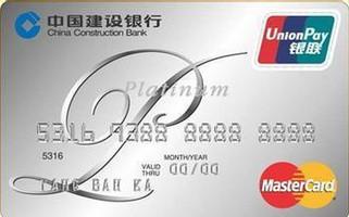 全国各大银行信用卡取现利息