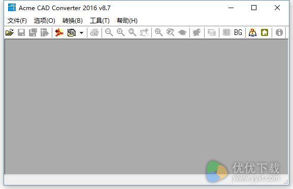 Acme CAD Converter 2017中文版 v8.8.6 - 截图1