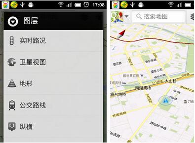 谷歌地图安卓版(地图导航) 安卓版 - 截图1