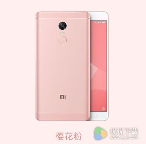 红米Note 4X有几种颜色?