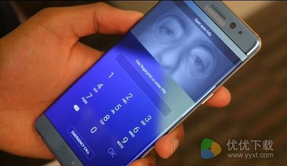 iPhone8新功能首曝:酷炫的虹膜识别