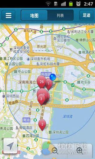 新华云帆app安卓版 v1.0 - 截图1