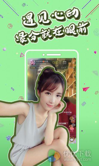 聚合直播app安卓版 v7.3.8 - 截图1