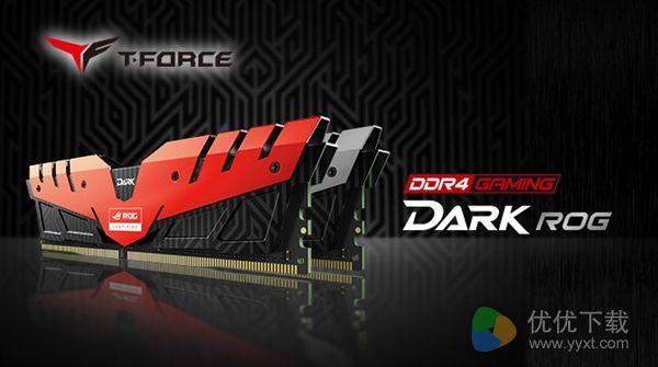 十铨DDR4内存怎么样?