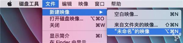 干货教程:如何在PD虚拟机上安装老版本苹果OS X