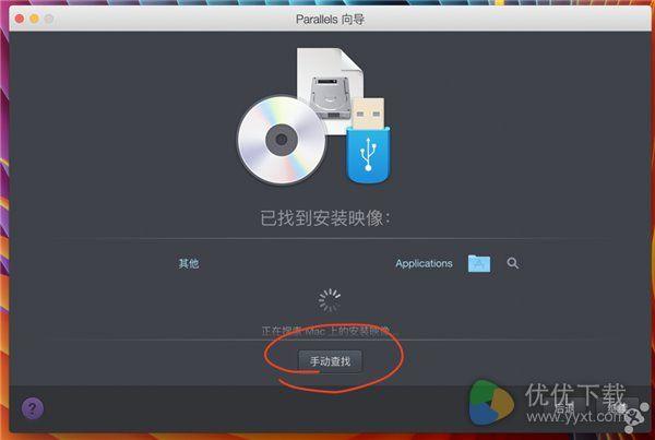 在Parallels Desktop虚拟机上安装老版本苹果OS X
