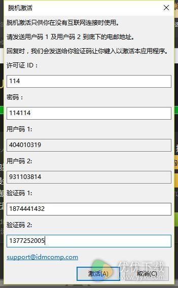 UltraCompare 16专业版 v16.0.0.44 - 截图1