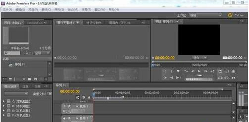 Premiere cs5中文版下载 32位/64位 - 截图1