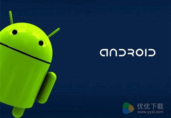 "谷歌自曝安卓8.0:Android O代号""奥利奥"""