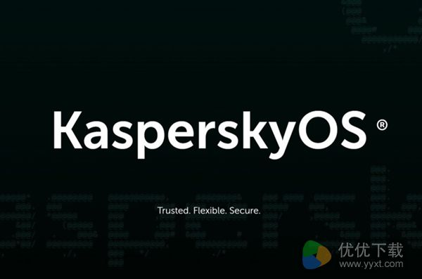 卡巴斯基首款Kaspersky OS操作系统发布