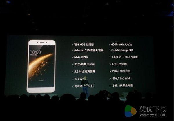 360手机N5什么时候预约及开卖
