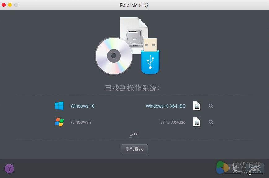 Mac虚拟机怎么安装Win10