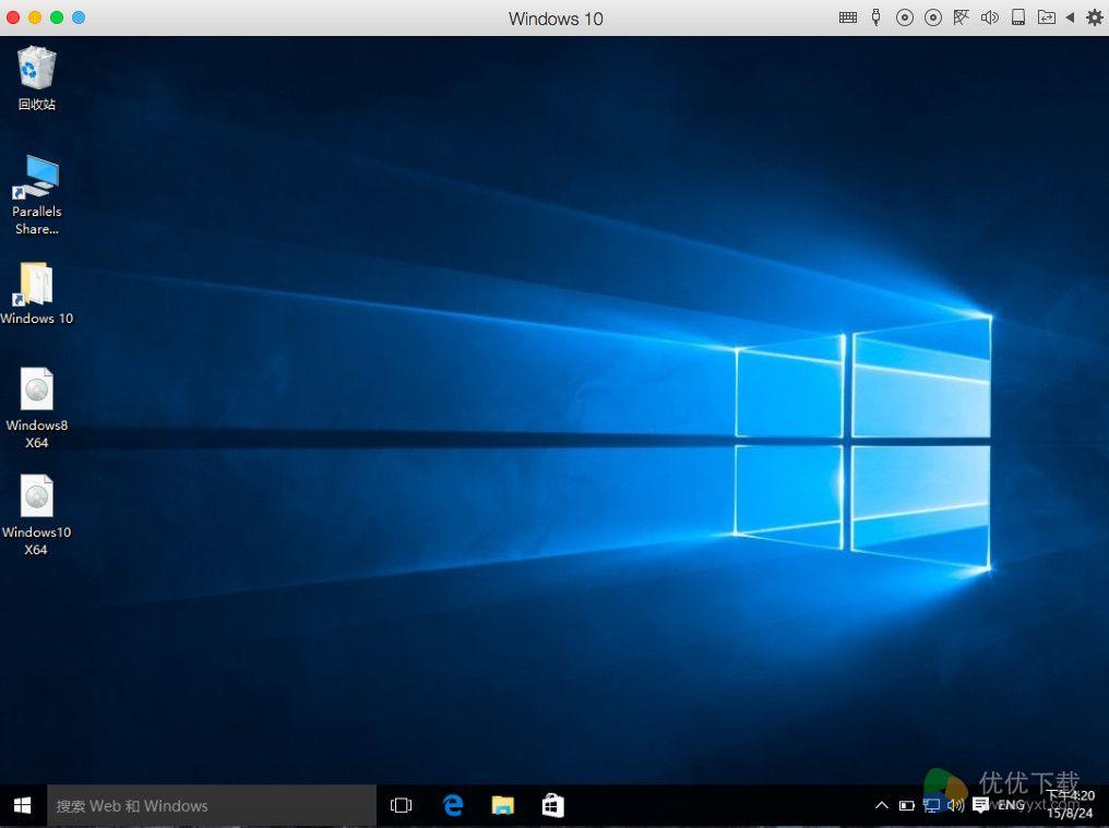 Mac虚拟机安装Win10步骤六截图2