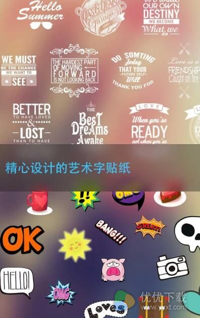 美图文字 for Android版 v4.0.3