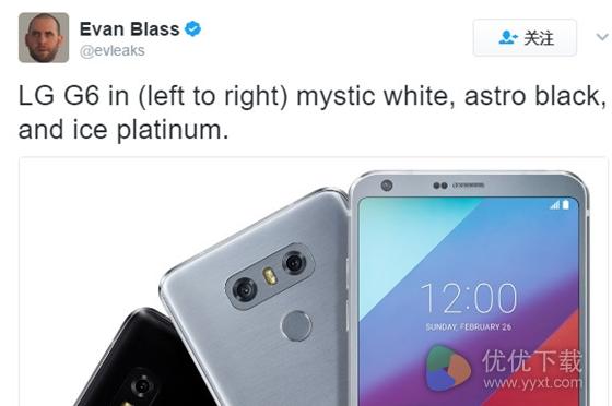 LG G6什么时候上市