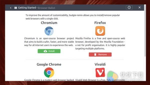 Ubuntu 17.04 Beta1新特性