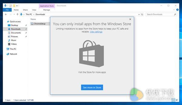 Windows10 15042新版