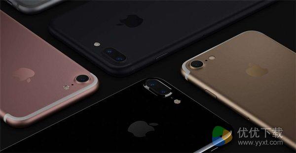 苹果7屏幕长亮设置方法