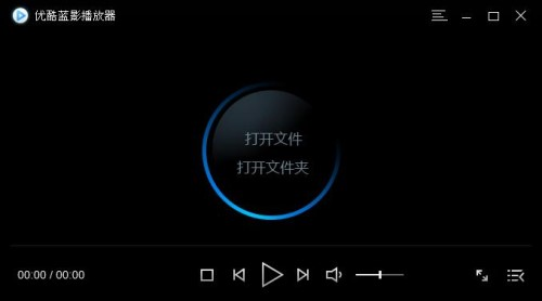 优酷蓝影播放器正式版 v0.9.0.1070 - 截图1