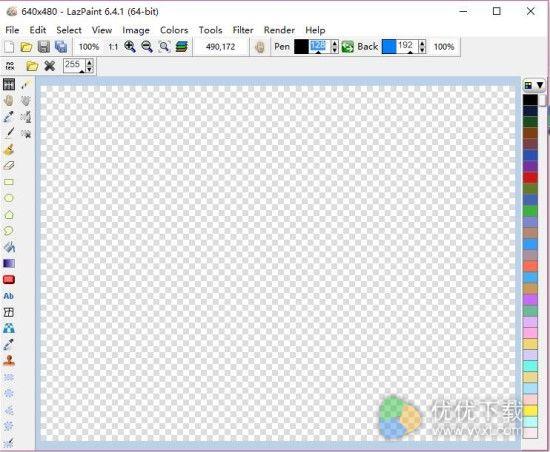 LazPaint图像编辑软件最新版 v6.4.1 - 截图1